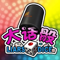 Codes for Liar's Dice - Popular Bar Game Hack