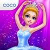 かわいいバレリーナ - iPadアプリ