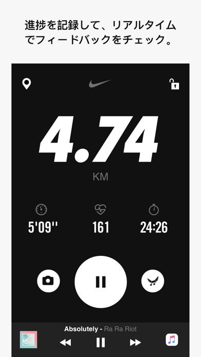 Nike Run Club ScreenShot1