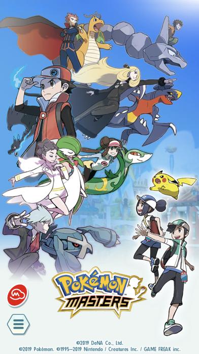 Pokémon Masters screenshot 1