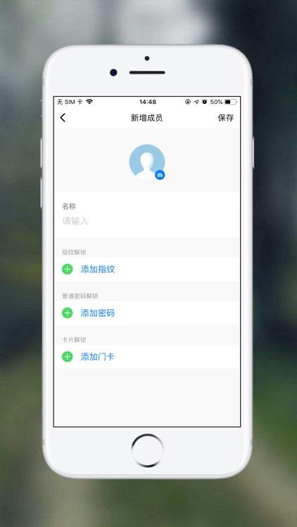 VOC Smart Home screenshot-3