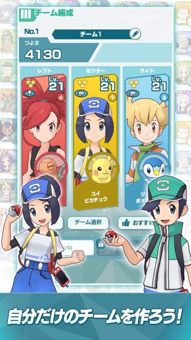 Pokémon Masters - 窓用