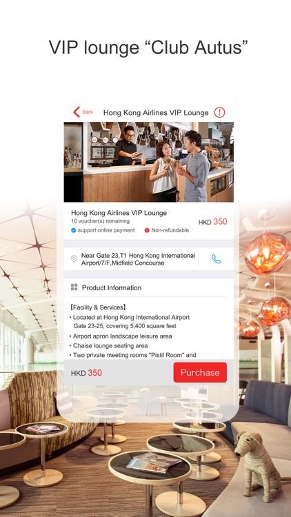 Hong Kong Airlines screenshot-4
