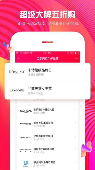 Download 一淘-阿里巴巴官方返利省钱APP for Pc