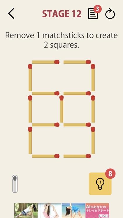 MATCHSTICK - matchstick puzzle screenshot-3