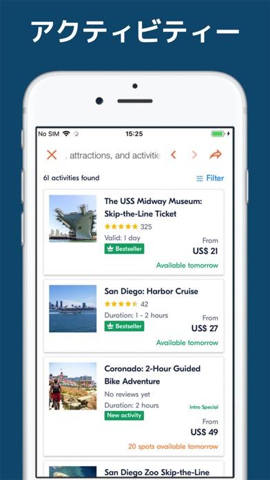 サンディエゴ 旅行 ガイド &マップ ScreenShot5