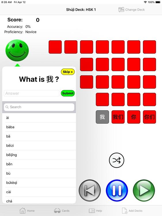 ShujiCards screenshot-6
