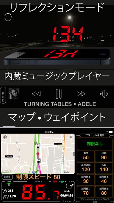 スピードメーター 55 Pro - GPS速度計 ロガー。のおすすめ画像3