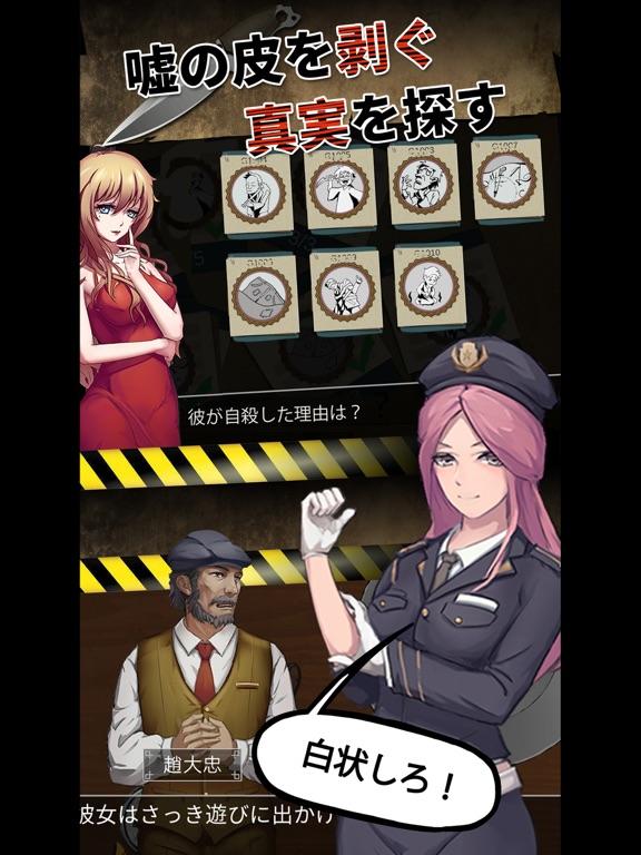 一番探偵社のおすすめ画像4