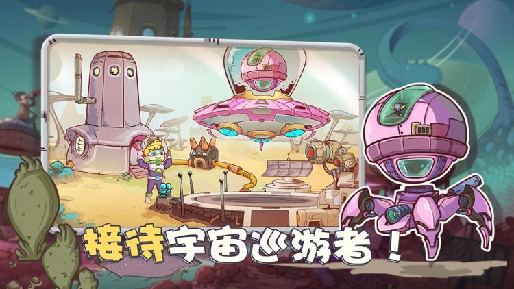异星传奇-单机不氪金生存冒险游戏