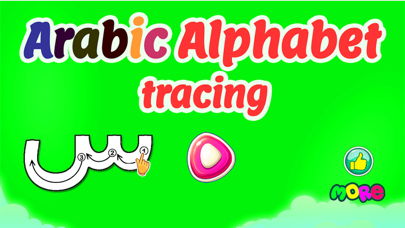 Arabic Alphabet Tracing screenshot 1