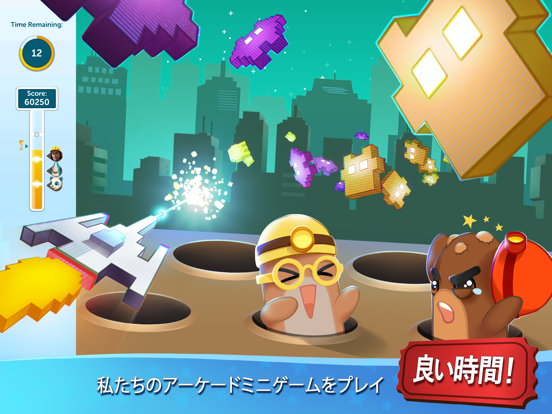 RollerCoaster Tycoon® Touch™のおすすめ画像7