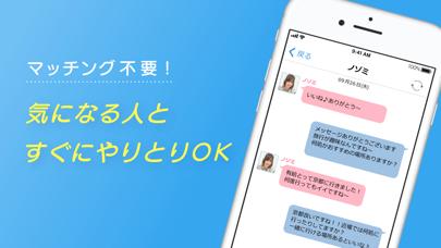 ハッピーメール-恋活・マッチングアプリ ScreenShot1