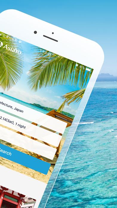 AsiaYo : Hotels & BnBs in Asiaのおすすめ画像2