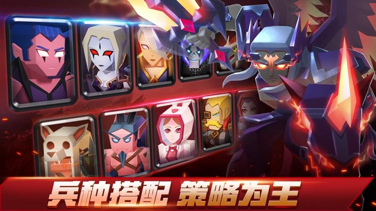战就战-卡牌策略竞技对战手游 screenshot-0