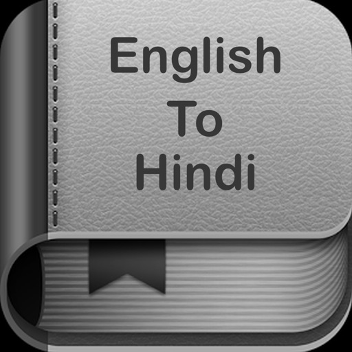 English To Hindi Dictionary :)