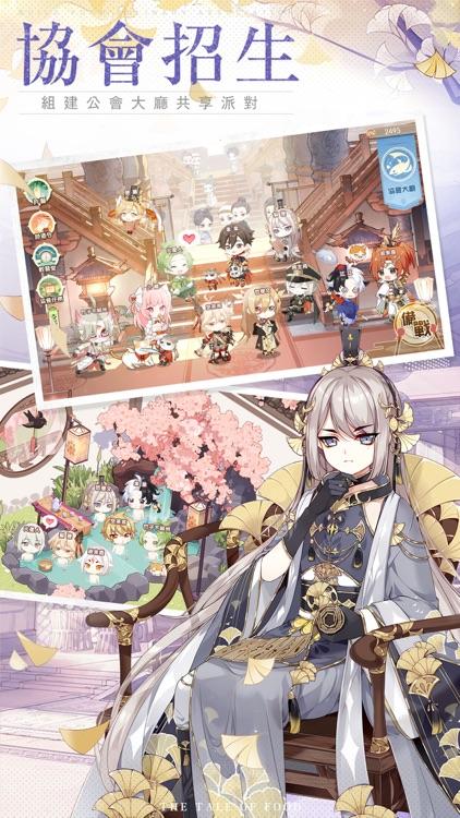 食物語 screenshot-5