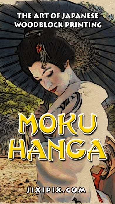 Moku Hanga screenshot four