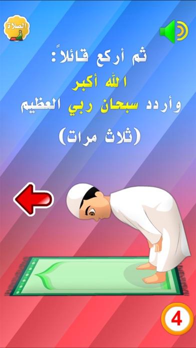 点击获取أركان الاسلام الخمسة