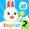 小小英语-儿童英语家庭启蒙游戏课程