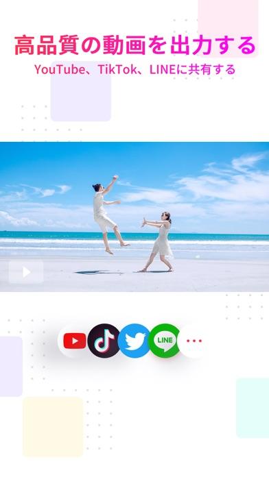 動画編集 - 動画加工 & 動画作成 ScreenShot8