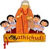 Gunalan Subramaniam - Aathichoodi by Avvaiyar  artwork