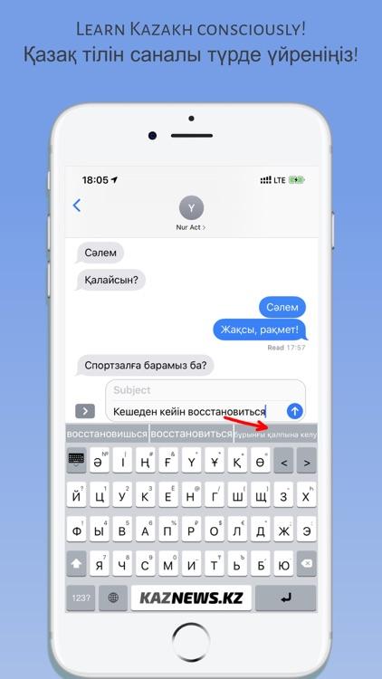 Kazakh Keyboard Dms.kz 8 screenshot-4