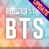 SUPERSTAR BTS - iPhoneアプリ