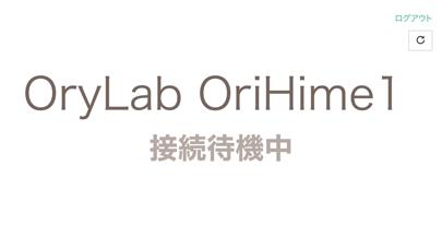 OriHime Biz-Infoのスクリーンショット2