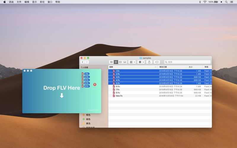 Drop Converter - FLV to MP4 for Mac