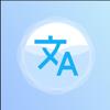 Translate Browser Pro...