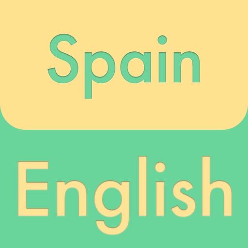 English - Spanish 3000