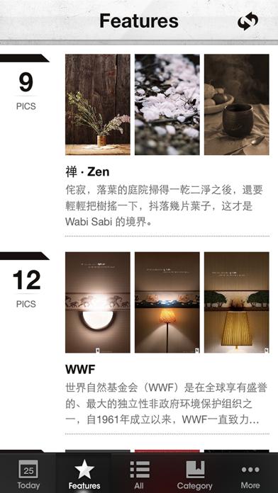 每日壁纸杂志 · WallPaper Magazineのおすすめ画像3