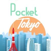 Codes for Pocket Tokyo Hack
