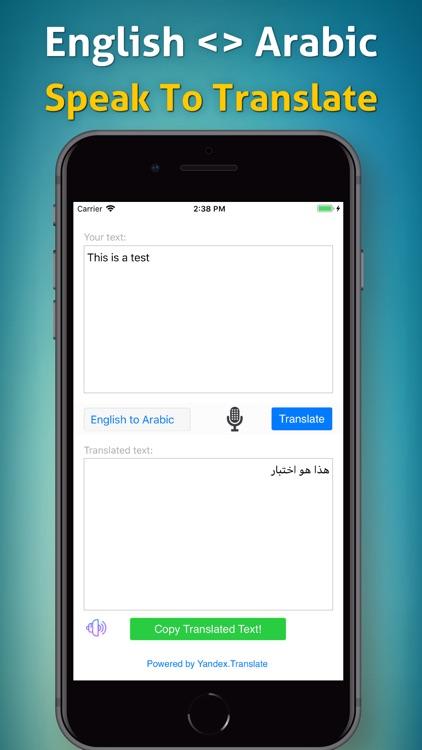 English to Arabic Translator!