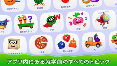 子供 ゲーム: 幼児向け知育 形色のおすすめ画像1