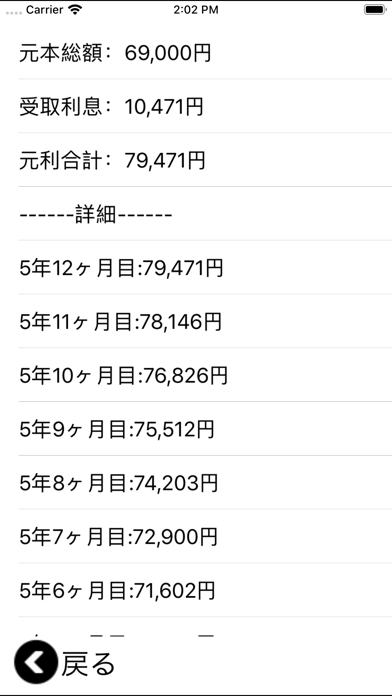https://is1-ssl.mzstatic.com/image/thumb/Purple123/v4/37/c9/7e/37c97e34-99ec-3e83-e582-d325864a1912/pr_source.png/392x696bb.png