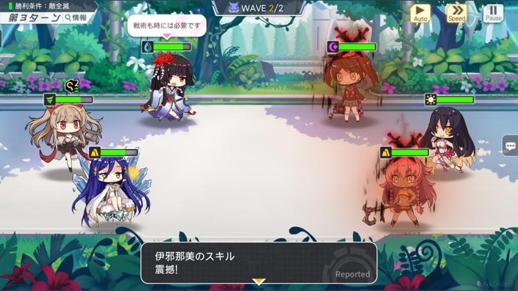 アークオーダー screenshot-8