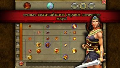 Скриншот №4 к Titan Quest HD