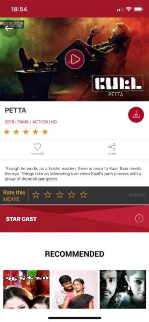Sun NXT : on the App Store