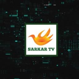 Sarkar TV