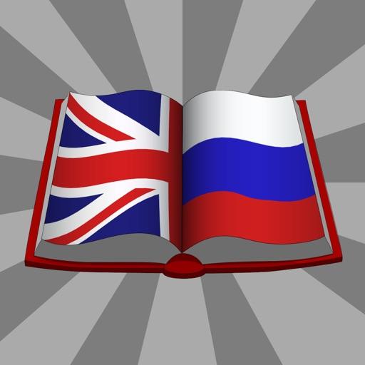 Dict EN-RU бесплатный англо-русский словарь