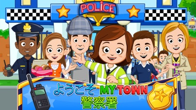 My Town : Policeのおすすめ画像1