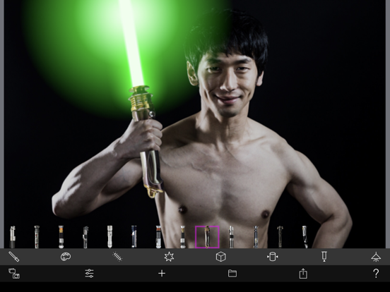 Lightsaber Camera Deluxe screenshot 11