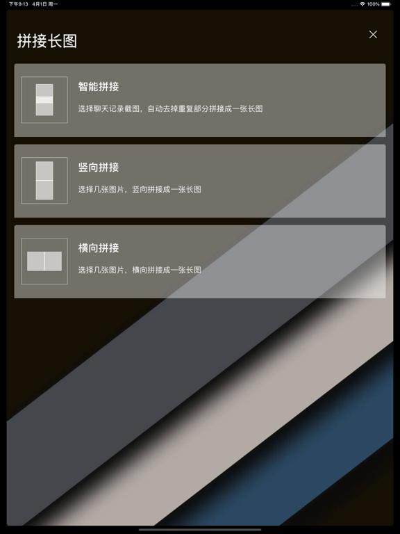 variety Shortcut screenshot 10