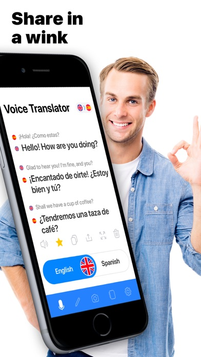 OkTalk Translator Screenshot