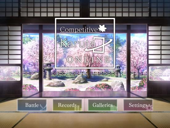 Competitive Karuta ONLINE screenshot #1