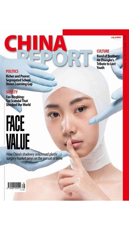 China Report – News Magazine screenshot-7