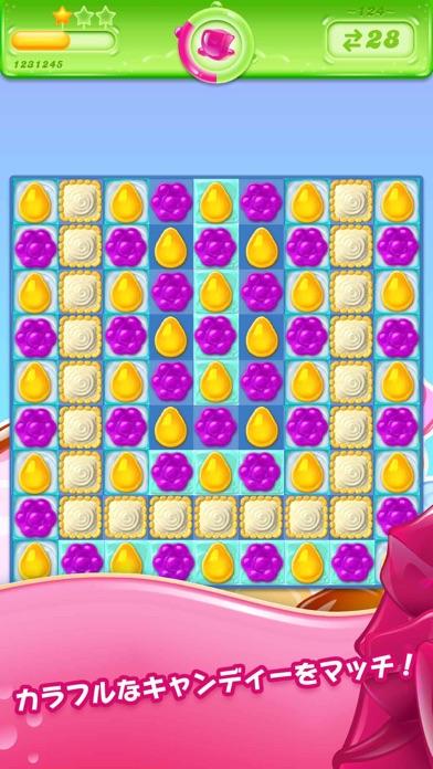 キャンディークラッシュゼリーのおすすめ画像2