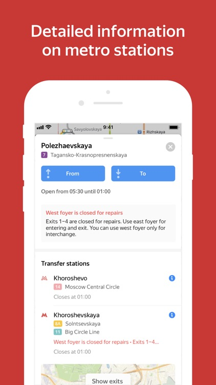 Yandex.Metro screenshot-4